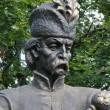 Чернігівський історик видав унікальну книгу про Мазепу та шведів