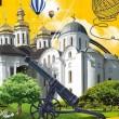 Відкриття туристичного сезону в Чернігові