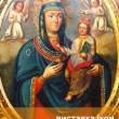 Відкриття виставки ікон XVIII— поч. ХХ ст. «Врятована спадщина»