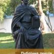 ЛЕКЦІЯ: «ЧЕРНІГІВСЬКА КНЯЖА ДИНАСТІЯ: ТРІУМФИ І ПОРАЗКИ»