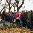 Посвята в студенти Київського національного економічного університету у Чернігові