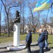 У Чернігові відзначили день народження гетьмана Івана Мазепи