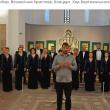 Академічний камерний хор імені Дмитра Бортнянського запрошує на концерт до Дня Святої Трійці